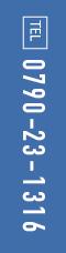 株式会社タテイワ 本店 tel:(0790)23-1316